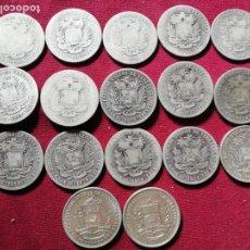 Monedas antiguas de América: VENEZUELA. LOTE DE 17 MONEDAS DE 2 BOLÍVARES DE PLATA DIFERENTES. 1900-1960. Lote 153351926