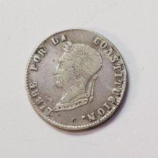 Monedas antiguas de América: BOLIVIA: 4 SOLES 1857 (MD). Lote 153586730