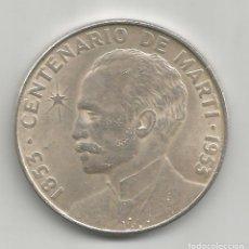 Monedas antiguas de América: CUBA 1 PESO 1953 KM# 29 PLATA 900 26.73 GR 38 MM.. Lote 154447482