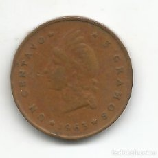 Monedas antiguas de América: REPUBLICA DOMINICANA 1 CENTAVO 1963 KM# 25 BRONCE 19 MM. 3 GR.. Lote 154453362