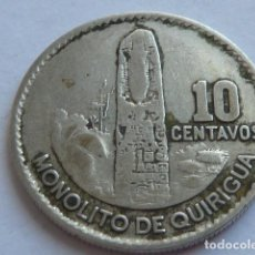 Monedas antiguas de América: MONEDA DE PLATA DE 10 CENTAVOS DE LA REPUBLICA DE GUATEMALA DE 1964 MONOLITO DE QUIRIGUA. Lote 155663506
