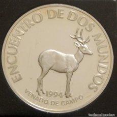Monedas antiguas de América: URUGUAY. 1994. 200 PESOS. VENADO DEL CAMPO. ENCUENTRO ENTRE DOS MUNDOS. PLATA . Lote 155919030