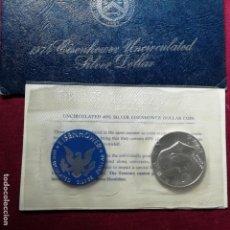 Monedas antiguas de América: ESTADOS UNIDOS. DOLLAR DE 1974. EISENHOWER. PLATA. Lote 155938894