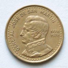 Monedas antiguas de América: ARGENTINA: 100 PESOS 1978 KM#82. Lote 156906746