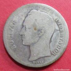 Monedas antiguas de América: VENEZUELA. MONEDA DE 1 BOLIVAR. 1929. PLATA.. Lote 157401294