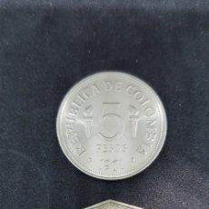Monedas antiguas de América: COLOMBIA LOTE 3 MONEDAS. Lote 158308370