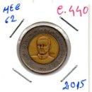 Monedas antiguas de América: MEC 62 - / REPUBLICA DOMINICANA / 10 PESOS 2015 / DO - C.440. Lote 160673274