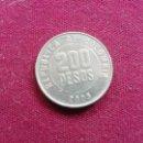 Monedas antiguas de América: COLOMBIA. 200 PESOS DE 2005. Lote 160862634