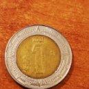 Monedas antiguas de América: MÉXICO 2001 1 PESO. Lote 161179950