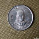Monedas antiguas de América: 5 SOLES 1975.PERU SIN CIRCULAR. Lote 161243236
