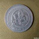 Monedas antiguas de América: 20 PESOS,1980 MÉXICO SIN CIRCULAR. Lote 161244488