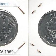 Monedas antiguas de América: COSTA RICA 1985 - 20 COLONES - KM 216.2 - CIRCULADA EBC. Lote 161283138