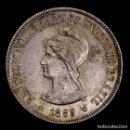 Monedas antiguas de América: BRASIL 500 REIS 1889 PLATA CRUZ DEL SUR LIBERTAD. Lote 161360874