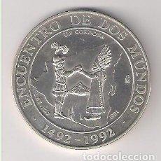 Monedas antiguas de América: MONEDA DE CÓRDOBA DE NICARAGUA DE 1991 CECA DE MÉJICO. SERIE IBEROAMERICANA. PLATA. PROOF. (ME379). Lote 161821490