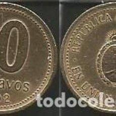 Monedas antiguas de América: ARGENTINA 1992 - 10 CENTAVOS - KM 107 - CIRCULADA. Lote 163084066