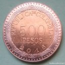 Monedas antiguas de América: COLOMBIA - 500 PESOS 2016 - MUY EBC - MIRE MIS OTROS LOTES Y AHORRE GASTOS DE ENVÍO. Lote 165491226