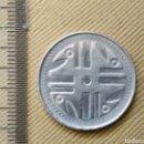 Monedas antiguas de América: 200 PESOS 1995 COLOMBIA. Lote 165636708