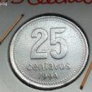 Monedas antiguas de América: ARGENTINA 25 CENTAVOS 1994. Lote 165670238