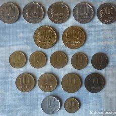 Monedas antiguas de América: LOTE DE 18 MONEDAS DE ARGENTINA DE 10 PESOS Y 10 CENTAVOS . Lote 166525262