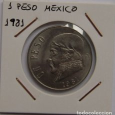 Monedas antiguas de América: 1 PESO MEXICO 1981. Lote 167583604
