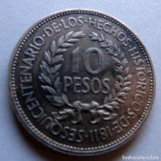 Monedas antiguas de América: MONEDA DE PLATA DE LA REPÚBLICA ORIENTAL DEL URUGUAY 10 PESOS AÑO 1961. Lote 170354408