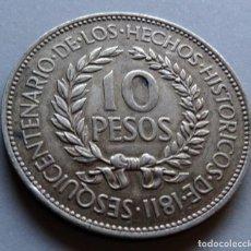 Monedas antiguas de América: MONEDA DE PLATA DE LA REPÚBLICA ORIENTAL DEL URUGUAY 10 PESOS AÑO 1961. Lote 170354708