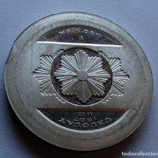 Monedas antiguas de América: MONEDA DE PLATA DE LA REPÚBLICA ORIENTAL DEL URUGUAY DE 5.000 NUEVOS PESOS AÑO 1987. Lote 170359156