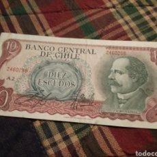 Monedas antiguas de América: BILLETE DE 10 ESCUDOS CHILE AÑOS 70. Lote 171712894