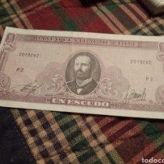 Monedas antiguas de América: 1 ESCUDO CHILE AÑOS 60 APENAS CIRCULADO. Lote 171713030