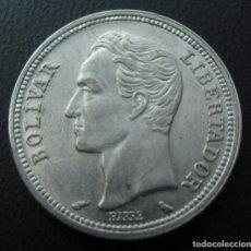 Monedas antiguas de América: VENEZUELA 1 BOLIVAR 1960, PLATA LEY 835. Lote 172395420