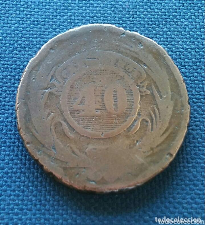 40 CÉNTIMOS 1857 URUGUAY (Numismática - Extranjeras - América)