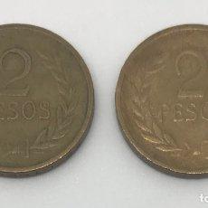 Monedas antiguas de América: 2 MONEDAS DE COLOMBIA. Lote 172640470
