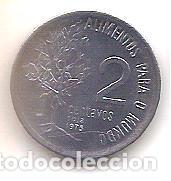 BRASIL2 CENTAVOS 1975,SOJA,ALIMENTOS PARA O MONDO (Numismática - Extranjeras - América)