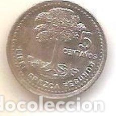 Monedas antiguas de América: GUATEMALA,5 CENTAVOS 1996.. Lote 173400670