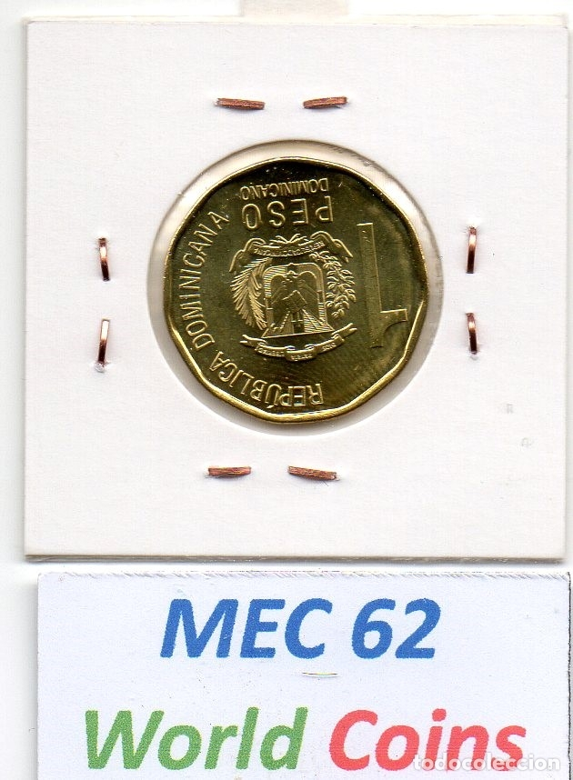 Monedas antiguas de América: MEC 62 / republica dominicana 1 pesos 2017 duarte - Foto 2 - 173642648