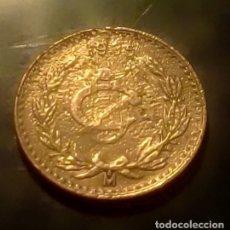 Monedas antiguas de América: MONEDA MEXICANA DE 5 CENTAVOS (MONOGRAMA) DE 1935. Lote 173934873