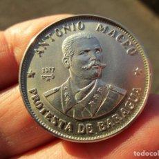 Monedas antiguas de América: CUBA . UN PESO DE 1977 . TOTALMENTE SIN CIRCULAR. Lote 185674490