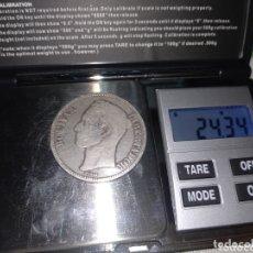Monedas antiguas de América: MONEDA 5 BOLÍVARES PLATA DE 1936. Lote 174156313