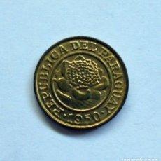 Monedas antiguas de América: PARAGUAY. 1 CÉNTIMO.1950. Lote 174181065
