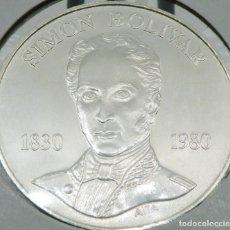Monedas antiguas de América: VENEZUELA 100 BOLÍVARES 1980 PLATA 0,900 SIN CIRCULAR. Lote 175019853
