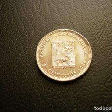 Monedas antiguas de América: VENEZUELA 50 CENTIMOS 1989. Lote 175143035