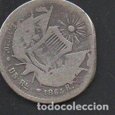Monedas antiguas de América: GUATEMALA, 1 REAL 1864, PLATA. Lote 175562443