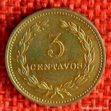 Monedas antiguas de América: EL SALVADOR - 3 CENTAVOS - 1974. Lote 175688225