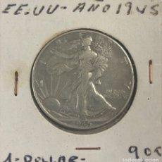 Monedas antiguas de América: 1/2 DOLAR. EEUU. AÑO, 1945. PLATA. . Lote 175744069