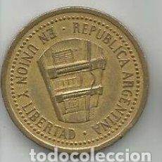 Monedas antiguas de América: MONEDA DE ARGENTINA 50 CENTAVOS 1992. Lote 175857328