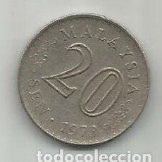 Monedas antiguas de América: MONEDA DE MALASIA 20 SEN 1973. Lote 175932628