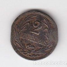 Monedas antiguas de América: MUY ESCASA MONEDA URUGUAY EN PLATA 2 CENTESIMOS 1909 (MUY BONITA PÁTINA ORIGINAL DE ÉPOCA)... Lote 176016865