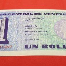 Monedas antiguas de América: 1 BOLÍVAR 1989 VENEZUELA S/C PLANCHA. Lote 176503509