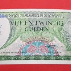 Monedas antiguas de América: 25 GULDEN 1985 SURINAM S/C PLANCHA. Lote 176509002