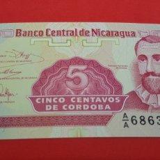 Monedas antiguas de América: 5 CENTAVOS DE CÓRDOBA 1991 VENEZUELA S/C PLANCHA. Lote 176510079